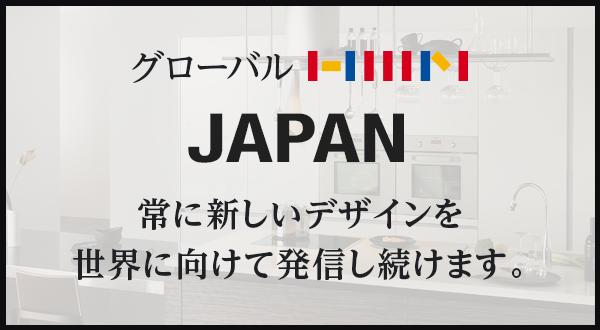 bnr_global1-1